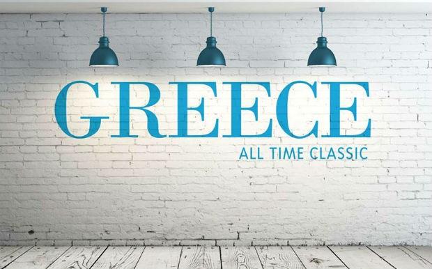 Ελλάδα Σήμερα Όμορφη Χώρα Μετράει τις Πληγές της